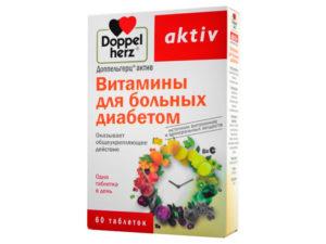 Доппельгерц® Актив