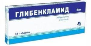 Глибенкламид
