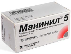 Препараты сульфанилмочевины