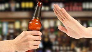 Употребление спиртного провоцирует лактоацидоз