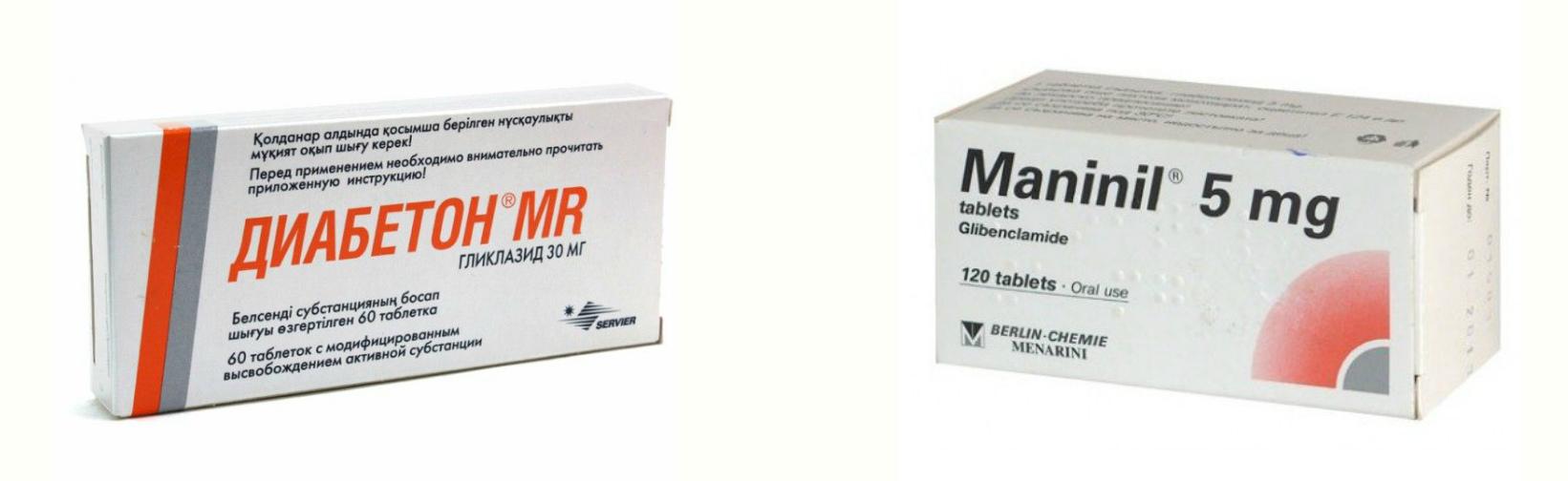 Манинил или Диабетон