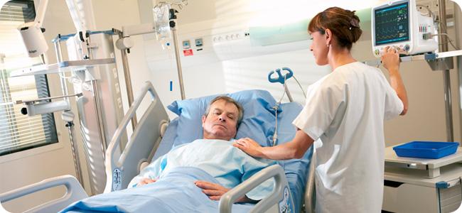 Срочная госпитализация