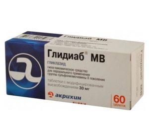 Препараты сульфонилмочевины