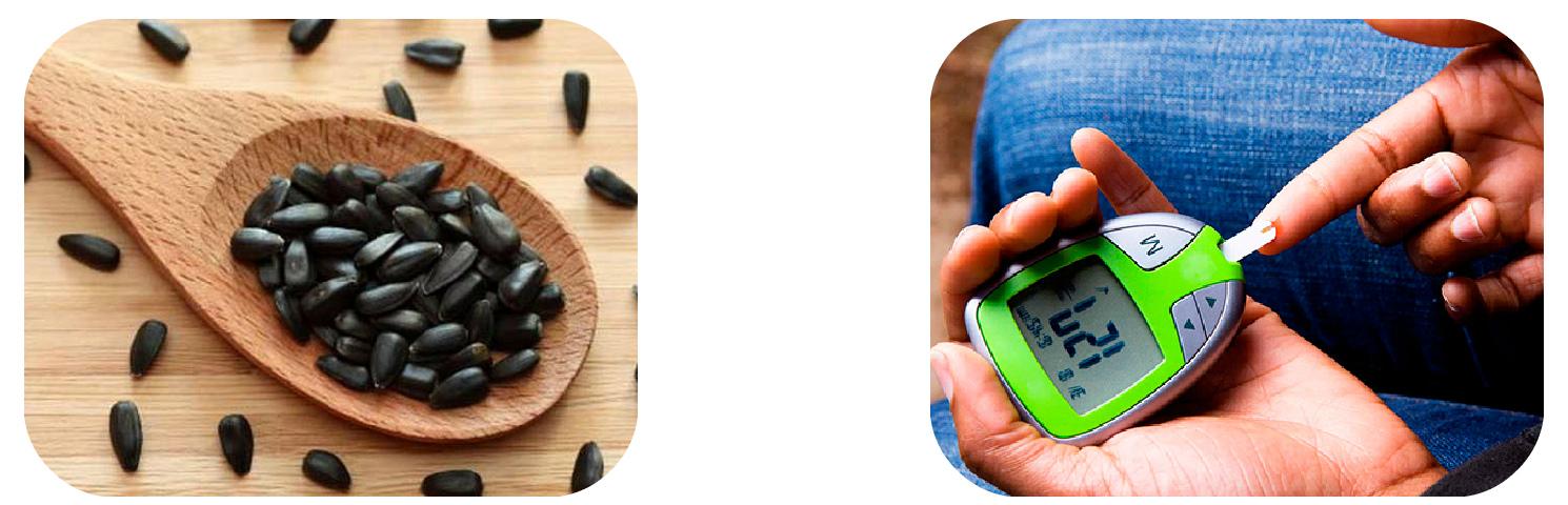Жаренные семечки при диабете 1 и 2 типа