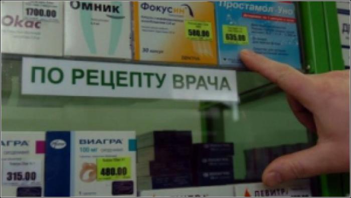 Отпускается в аптеках только по рецепту