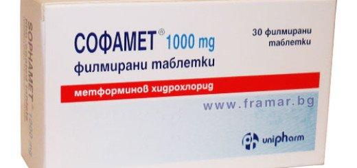 Софамет