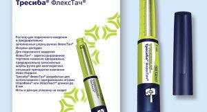 Инстукция по применению шприц-ручки Тресиба Флекстач