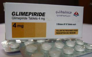 Глимепирид препарат для снижения сахара при диабете