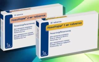 НовоНорм: инструкция по применению, аналоги, отзывы о лекарстве