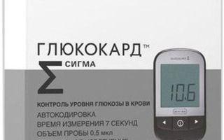 Глюкометр Глюкокард Сигма — полное описание аппарата