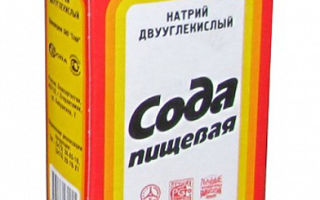 Лечение сахарного диабета пищевой содой