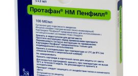 Инсулин Изофан — человеческий гормон, сделанный с применением генной инженерии