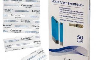 Какова цена на тест-полоски для глюкометра Сателлит Экспресс