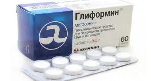 Как применять Глиформин с максимальной эффективностью, оценка врачей и диабетиков