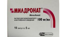 Метаболическое средство Милдронат при диабете