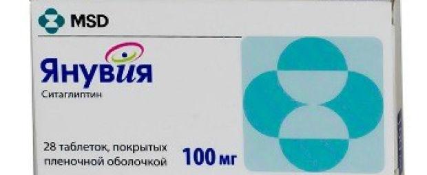 Ситаглиптин для контроля диабетику аппетита и массы тела