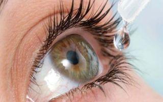 Выбор глазных капель при сахарном диабете