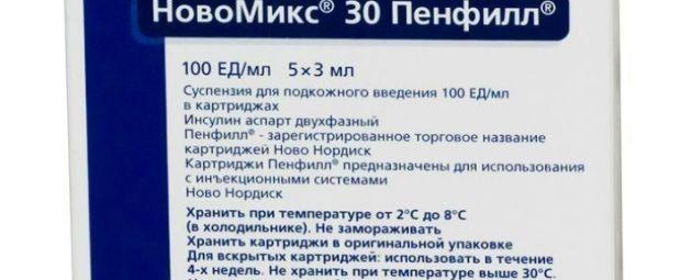 Новомикс — правила применения, дозы и корректировка
