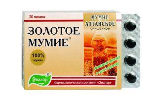 Эффективность лечения сахарного диабета с помощью мумие