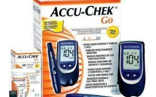 Глюкометр Акку чек гоу — скорость и качество