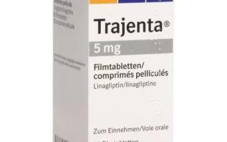 Trajenta — новый класс противодиабетических медикаментов