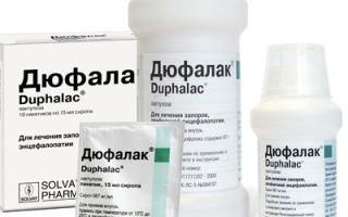 Дюфалак при сахарном диабете относится к симптоматическому лечению запоров