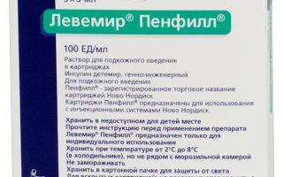 Детемир: инструкция к использованию, аналоги