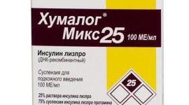 Инсулин Лизпро — средство для урегулирования уровня сахара в крови для больных диабетом 1-2 типов