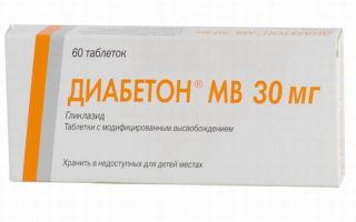 Полная инструкция по применению Диабетона и отзывы диабетиков