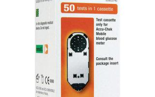 Особенности применения тест-кассеты для глюкометра Аккучек мобайл