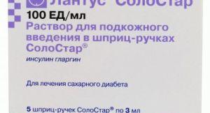 Инсулиновый препарат Лантус для стабилизации уровня сахара