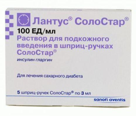 Инсулин купить в аптеках без рецептов