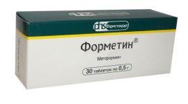 Форметин — противодиабетический медикамент класса бигуанидов
