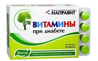 Витаминно-минеральный комплекс для диабетиков