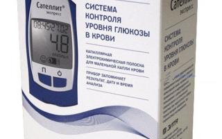 Цена на глюкометры Сателлит и различие моделей
