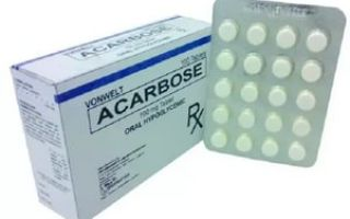 Акарбоза при сахарном диабете