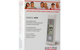Глюкометр Gamma mini — миниатюрность и комфорт