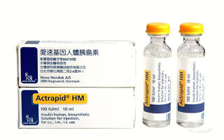 Актрапид — препарат для снижения уровня сахар в крови при диабете 1 и 2 типа