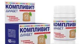 Компливит диабет — инструкция по применению