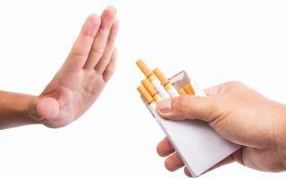 Какую опасность для организма представляет курение при сахарном диабете