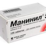 Лекарства группы сульфонилмочевины