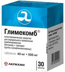 Глимекомб сахароснижающее лекарство