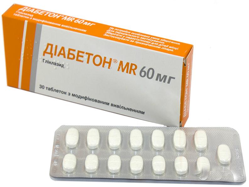 диабетон 60 инструкция по применению цена