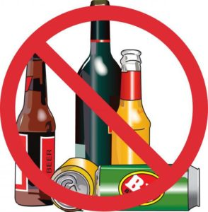 Ограничить употребление спиртных напитков