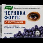 Препараты из черники