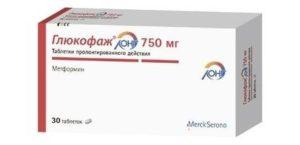 Глюкофаж Лонг 750 мг