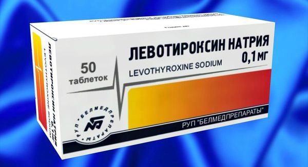Левотироксином натрия