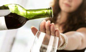 Нельзя употреблять алкоголь