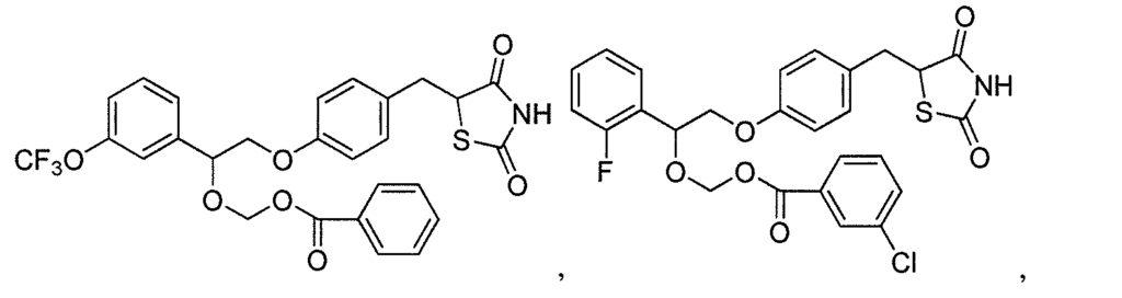 Тиазолидиндионы