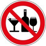 Запретите себе алкогольные напитки